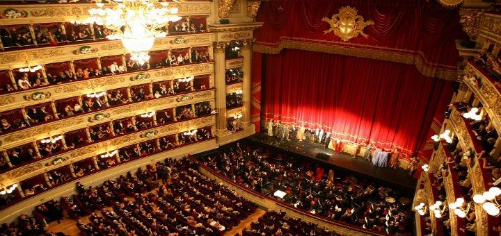 Академический театр оперы и балета Днепр