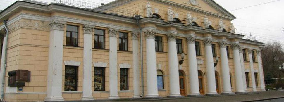 Зимний театр Днепр