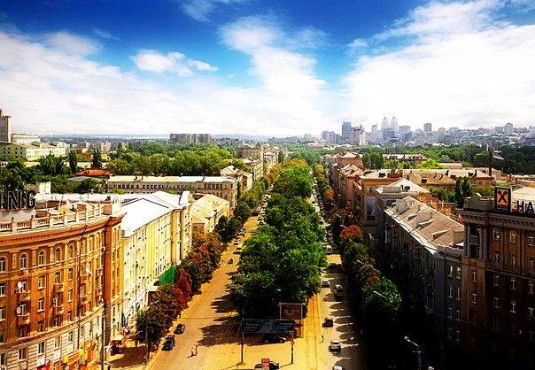 Днепр_улицы