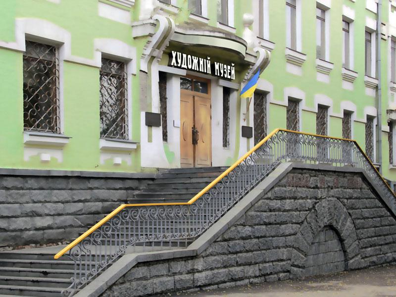Художественный музей Днепр
