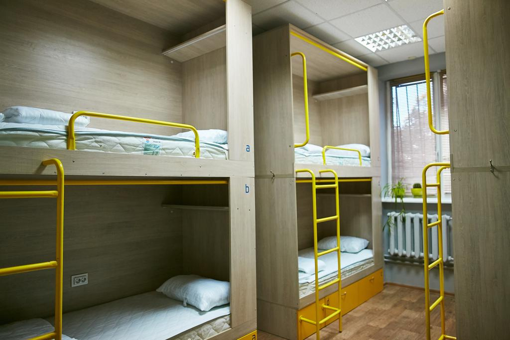 Hello Yellow Hostel  Днепр