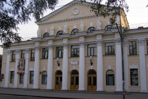 Театр имени Горького Днепр