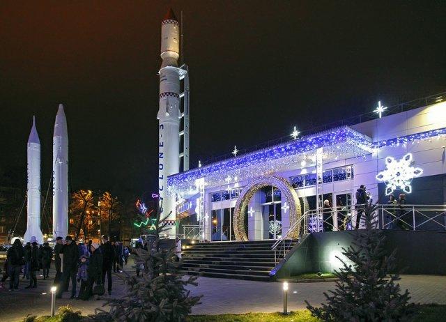 Парк ракет_Днепропетровск