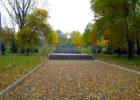 Парк Гагарина Днепра