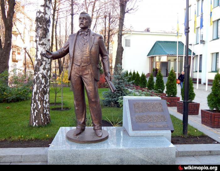 Днепр_Памятник Альфреду Нобелю