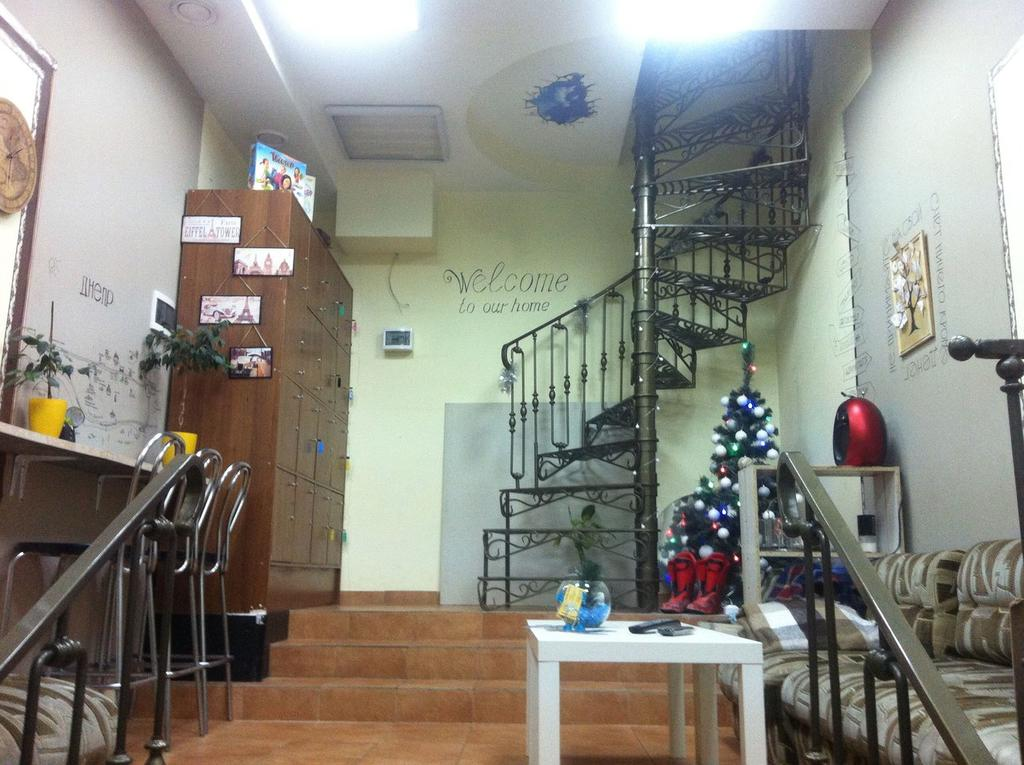 Hostel Portal Днепр