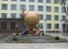 Памятник Альфреду Нобелю Днепр