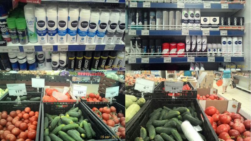 Супермаркет Траш Днепр