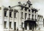 Зимний Театр Днепра