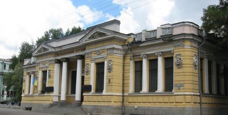 Исторический музей Яворницкого_достопримечательность