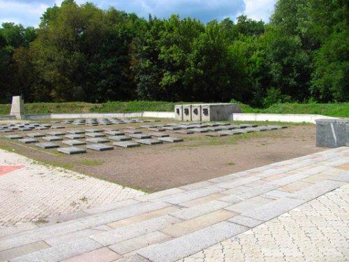 Парк 50 лет освобождения Днепропетровска Днепр