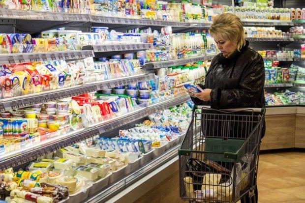 Днепр_супермаркеты