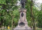 Памятник М.В.Ломоносову Днепр