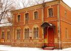 Днепр_Дом-музей Блаватской