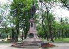 Памятник М.В.Ломоносову Днепра