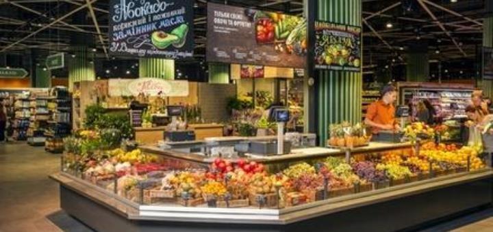 Супермаркет Сільпо Днепр