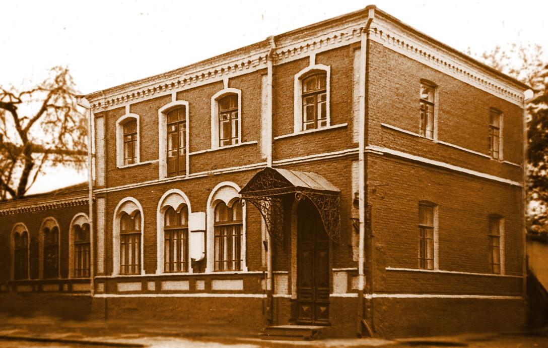 музей Блаватской в Днепре