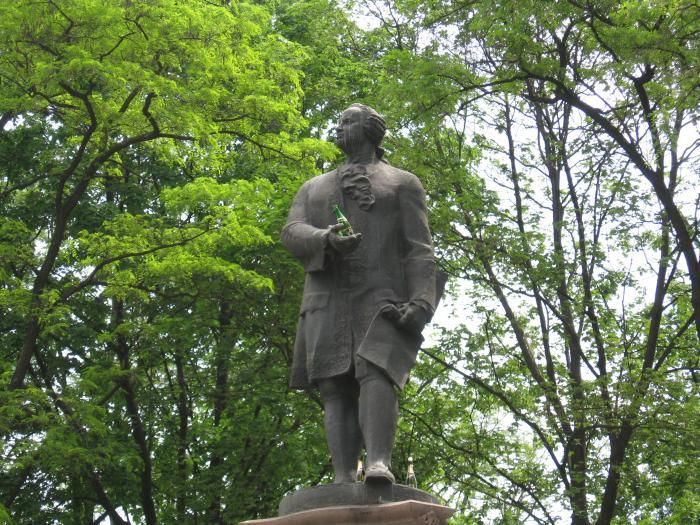 Памятник Ломоносову Днепр