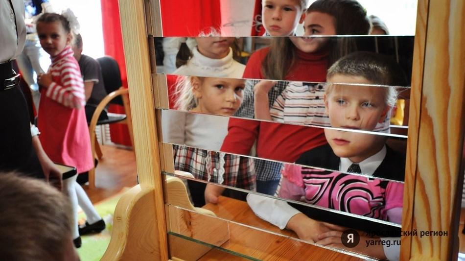 Музей интересной науки Днепр