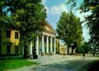 Дворец Григория Потемкина в Днепропетровске