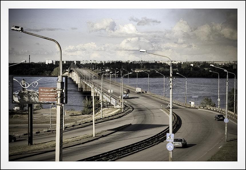 Южный мост днепр
