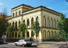 Дом губернатора Днепр