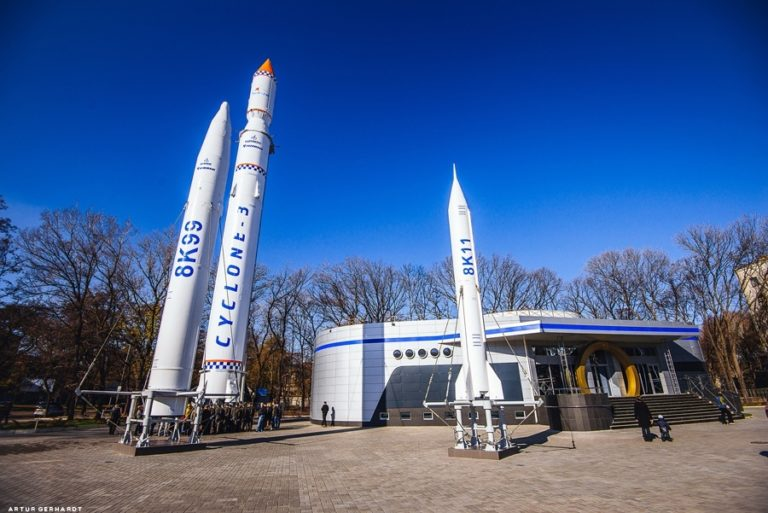 Парк ракет Днепр