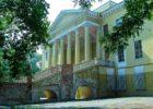 Обзор красивых домов в Днепре