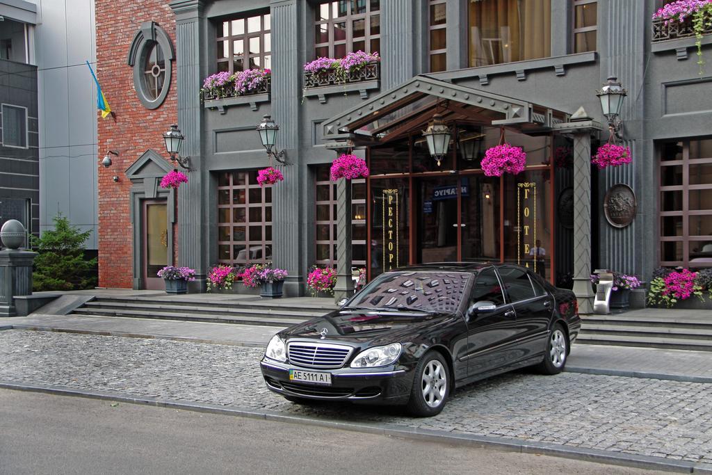 Axelhof Бутик-отель 4* Днепр