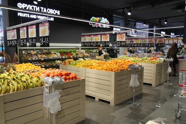 Супермаркет Фуршет Днепр