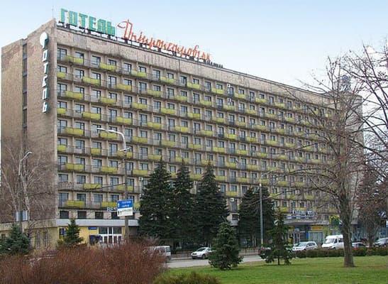 Отель Днепропетровск Днепр