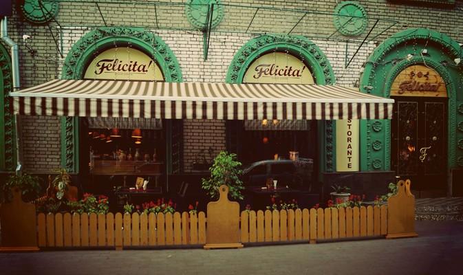 Ресторан Феличита Днепр