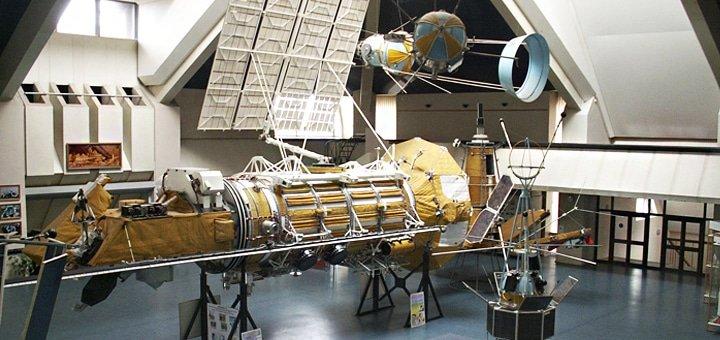 Аэрокосмический музей Днепр