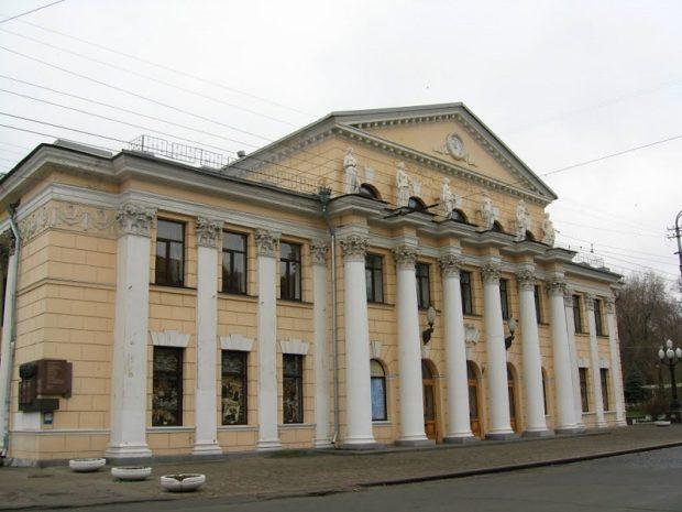 Днепр_театры