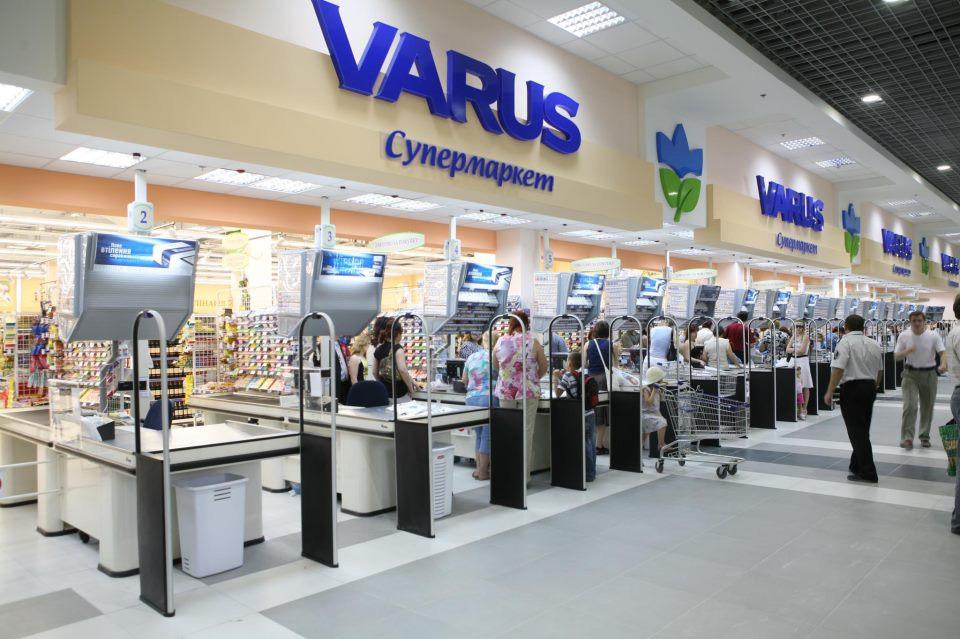 Супермаркеты VARUS Днепр
