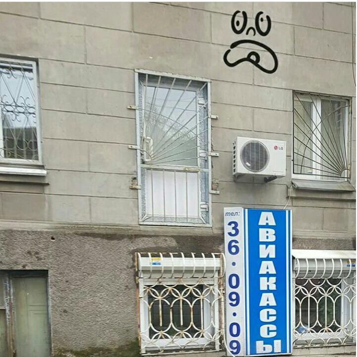 Дом на улице О. Гончара