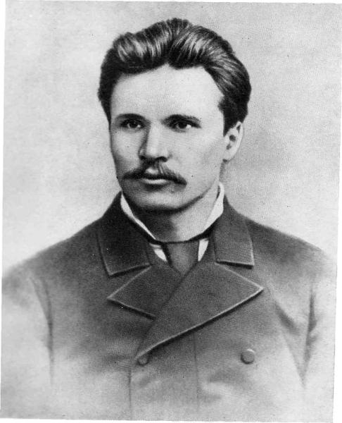 Поль Александр