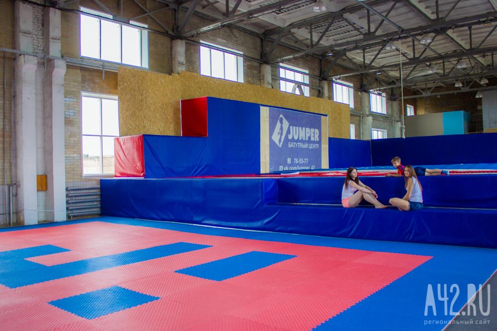 Батутный центр Jumper Днепр