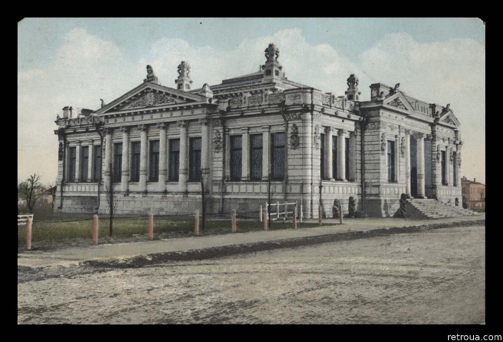 Исторический Музей Днепр