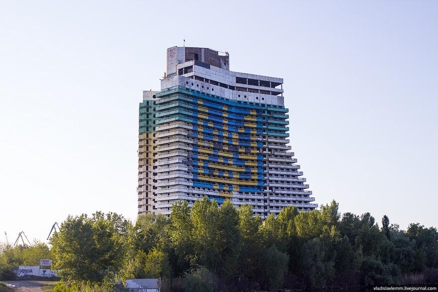 Отель Парус в Днепре
