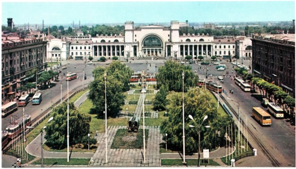 Вокзальная площадь Днепр