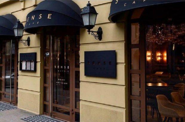 Sense Cafe Днепр
