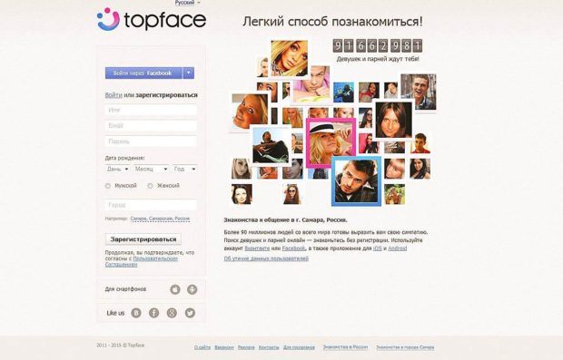 Сайт Top Face