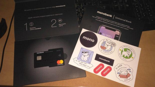 Monobank, кредит