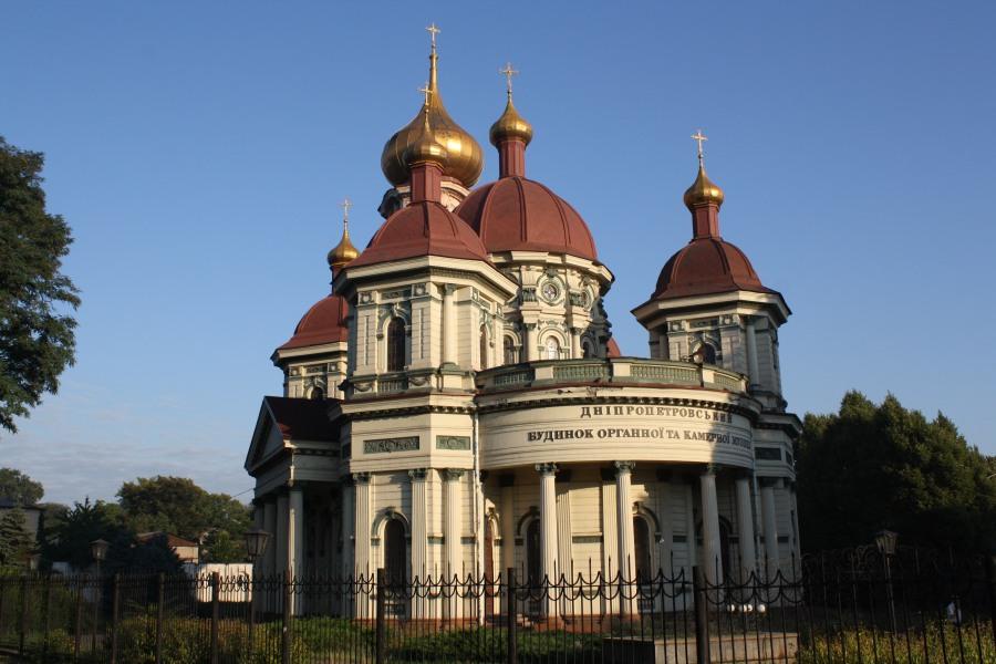 Брянский (Свято-Николаевский) Собор, Днепр