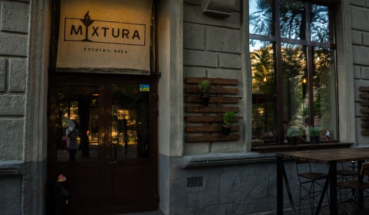 Mixtura_bar, Днепр